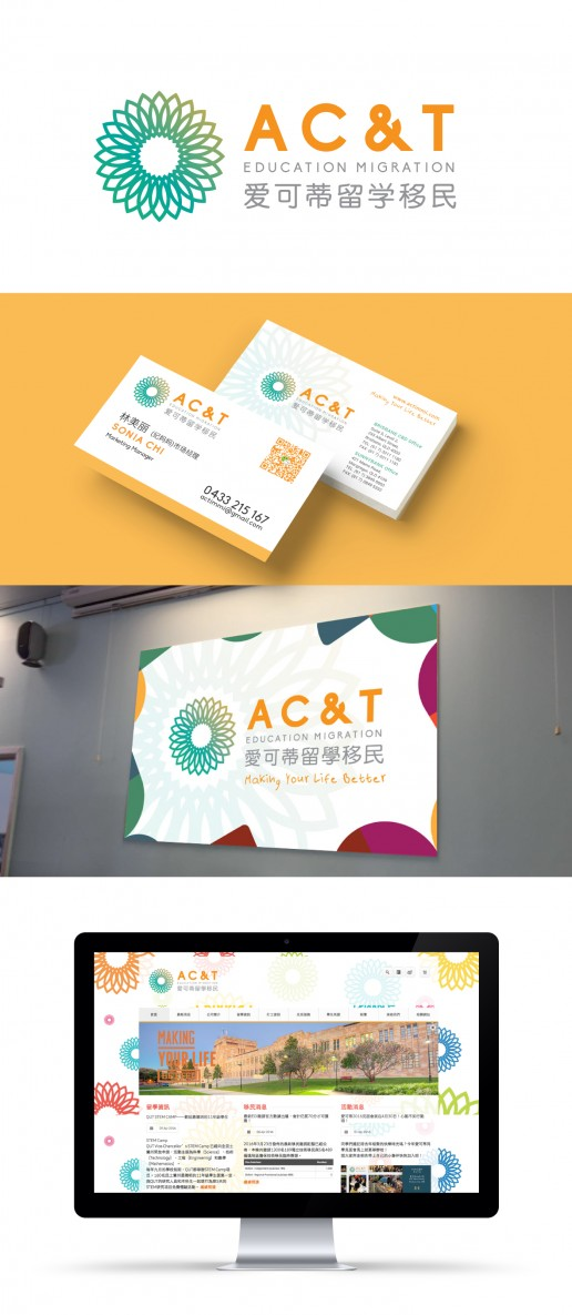 Image showing a preview of the AC&T Education Migration website, business card and company signage that Elites Wave designed and developed.